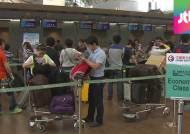 메르스 격리 외국인 최소 20명…일부는 출국해 논란
