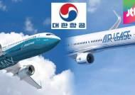 대한항공 항공기 최대 100대 구매…13조원 규모 투자