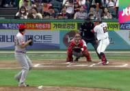 거침없는 한화 '4홈런 폭발'…SK에 꺾고 3연승 질주