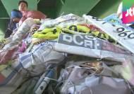 곳곳에 불법 현수막·풍선 광고물…한 해 1500만 건