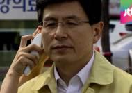 [국회] 52일만에 '새 총리 황교안'…첫날 메르스 행보