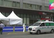 당국, 삼성서울병원 전수조사 방침…뒷북 대응 논란