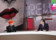 [뉴스룸 인터뷰] 지드래곤 ① '미술관으로 간 아이돌' 상업화 비판에…