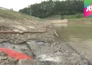 4대강 보 근처에 있지만…주변 논·밭 가뭄 피해 여전