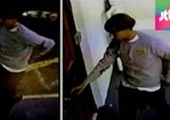 미 흑인 교회서 백인괴한 '총기 난사'…신도 9명 숨져