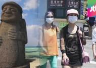"""""""메르스 퍼뜨리겠다"""" 소동 벌인 확진자 '제주도 여행'"""