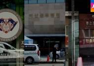 '메르스 진정세' 현실화되려면?…대형병원 4곳 '복병'