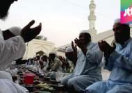이슬람 최대 행사 '라마단' 시작…메르스 확산 우려