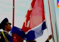 미 국무부, 의회 압력에도 '북한 테러지원국' 재지정 제외