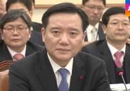 호남 출신 김현웅 법무부 장관 내정자…검찰총장의 연수원 2년 후배