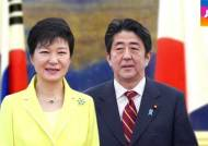 '기념식 교차 참석' 한국이 제안 … 일본 '윤병세 과자' 환대