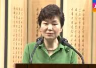 박 대통령·아베, 한·일 수교 50주년 행사 교차 참석