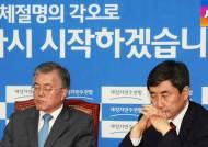 [국회] 새정치연합, '최재성 사무총장' 카드 막판까지 진통