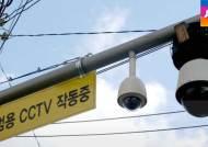 [탐사플러스] ① 우범지대 잘 감시하나? 서울 공용 CCTV 조사 해보니…