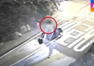 [탐사플러스] 범죄 현장, CCTV에 찍혀도 못 읽어…낮은 화소가 문제
