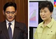[청와대] 메르스 장기화 조짐 속 '대통령 사과론' 부상
