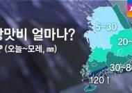 전국 장마전선 북상, 제주 시작으로 26일 서울 경기에 상륙…강수량은 평년과 비슷