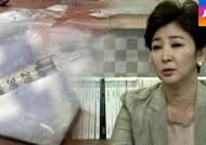 '엔카의 여왕' 계은숙 영장 청구…'필로폰 투약 혐의'