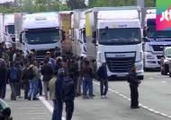 칼레항 노조 파업 틈타 불법이민자 '필사의 영국행'