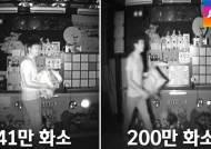 얼굴 안 보이는 '저화질 CCTV'…강남구 '절반' 해당