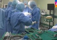 [탐사플러스] 전문의 없는 '성형마취'…수술방 사고도 빈번