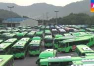 서울 시내버스 노사 협상 극적 타결…교통대란 피해