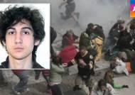 보스턴 마라톤 테러범 사형…희생자들에게 '첫 사과'