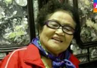 [뉴스브리핑] 위안부 피해 할머니 또 별세…6월에만 3명