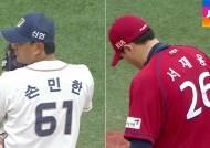 최고령 투수 맞대결 눈길…손민한, 서재응 상대 완승