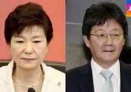 """씨스타 뮤비, 공개 5일만에 600만 돌파… """"이례적인 조회 수 감사하다"""""""
