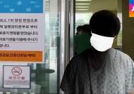 부산 50대 남성 확진…관련 병원은 코호트 격리 해제