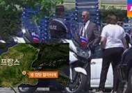 프랑스서 이슬람 추정 테러 발생…1명 참수된 채 발견