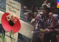 영국서 6·25 참전용사 다큐 상영…노병·가족 '눈시울'