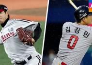 우규민 '5이닝 10K 위력투'…LG, KT에 위닝시리즈