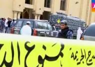 '피의 금요일' 프랑스·튀니지·쿠웨이트서 동시다발 테러