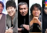 임권택 등 한국 영화인 5명 '아카데미상' 투표권 쥔다