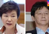 [청와대] '유승민 밀어내기' 총공세 나선 친박계…왜?