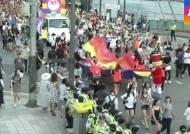 서울광장서 퀴어문화축제 개최…보수단체 반대 시위
