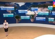 호시탐탐 한국 엿보는 '제2의 메르스'…대비는 '미흡'