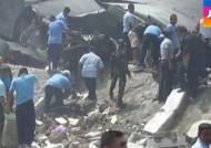 인도네시아 군 수송기 주택가 추락 최소 116명 사망