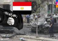 이집트 검찰총장, 출근길에 발생한 폭탄 테러로 사망