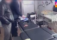 사전 검사도 없이 중절 수술…중국 유학생 뇌사 상태