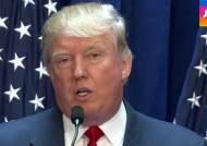 트럼프, 멕시코인 향해 독설…NBC 등 언론 '부글부글'