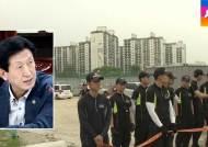 조남혁 도의원, 4일 만에 숨진 채 발견…실족사 추정