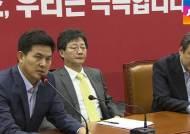 """""""콩가루 집안"""" """"개XX 저거"""" … 난장판 된 새누리 최고위"""