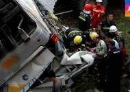 중국 연수 공무원 구조 1시간 이상 지연…사고 원인은?