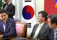 [영상구성] 막말·욕설까지 터져나온 여당 지도부 회의