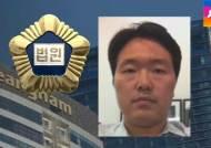 경남기업, 반기문 총장 조카 상대 손해배상청구 소송