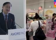 중국인 사랑 덕에…아모레 서경배 회장, 주식부자 1위