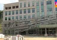 백석문화대 신축 공사장 건설 자재 인부 덮쳐 3명 사망